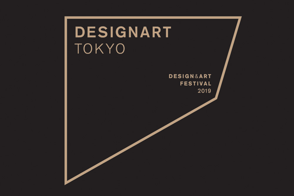 DESIGNART TOKYO 2019 Vol.01