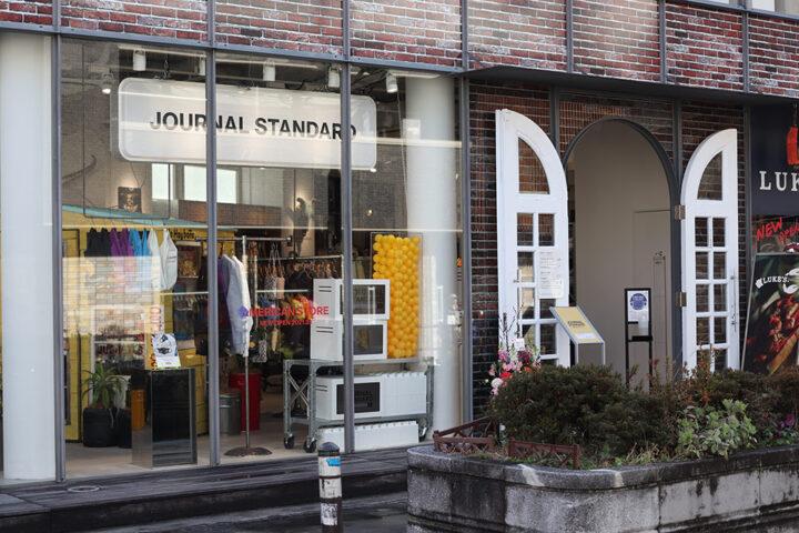 JOURNAL STANDARD が再定義するスタンダード